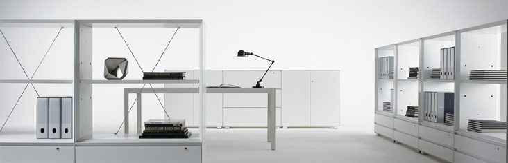 Arredo ufficio design e tecnologia dieffebi spa for Mobili design ufficio